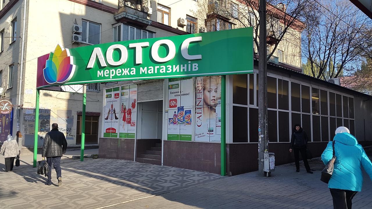 Здание свободного назначения проспект Соборный 42а Запорожье (Ленина 42а)
